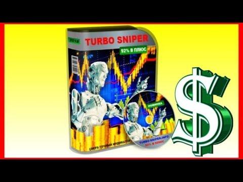 Правила успешной торговли бинарными опционами