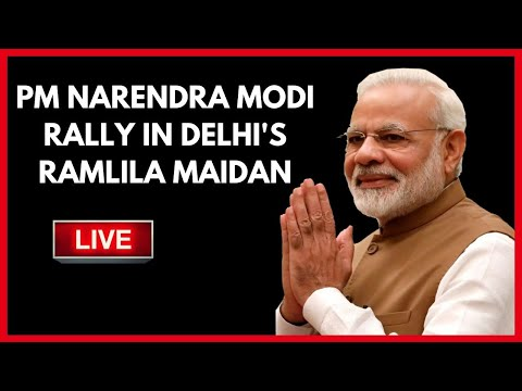 LIVE: PM Narendra Modi Rally in Delhi's Ramlila Maidan | PM Modi LIVE from Ramlila Maidan | NewsX