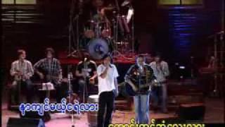 IC Acoustics Disc1 12 Lay Phyu, A Nge