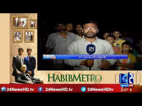 Dr. Huma Baqai in Mujahid Live 8th September 2016