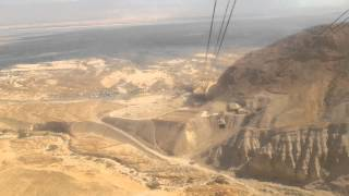 preview picture of video 'Masada Cable car'