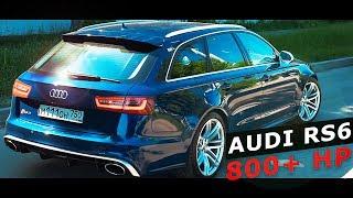 Audi RS6 800+ сил! Замеры на стенде. Топовое охлаждение.