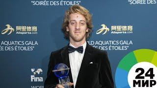 Англичанин Хант стал сильнейшим в мире по клифф-дайвингу - МИР 24