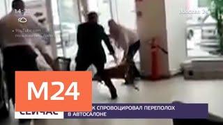 Олененок стал посетителем московского автосалона - Москва 24