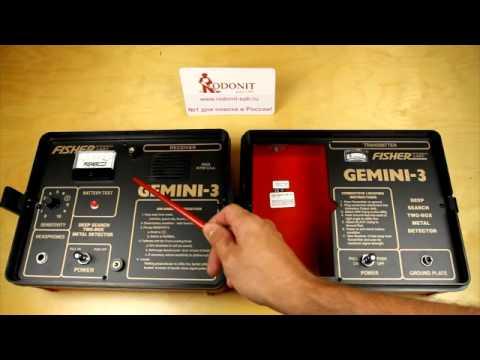 Органы управления металлоискателя Fisher Gemini 3