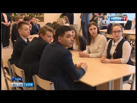"""Тула присоединилась к экологической программе """"Школа утилизации: электроника"""""""