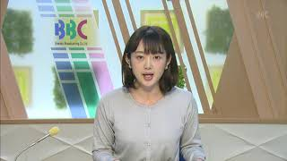4月23日 びわ湖放送ニュース
