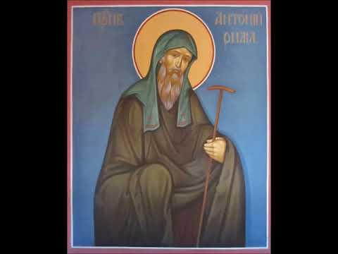 Житие Преподобного Антония Римлянина Новгородского Чудотворца