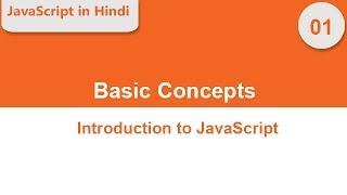 VishAcademy JavaScript Tutorial in Hindi