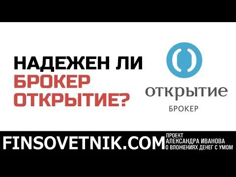 Показатели функционирования форекс в россии 2016 2018