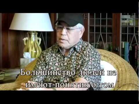Интервью с доктором Хью Лином. 1 часть.