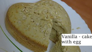 VANILLA CAKE IN COOKER WITH EGG | Tasty and easy recipe | step by step | Madhavi