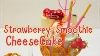 SistaCafe Channel : วิธีทำ Strawberry Smoothie Cheesecake