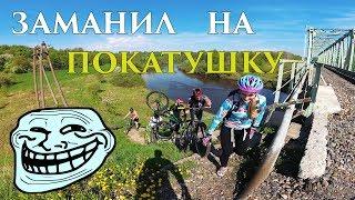 Лайтовая МТБ покатушка от Саныча или как нужно отдыхать на горном велосипеде 😁09.05.2018