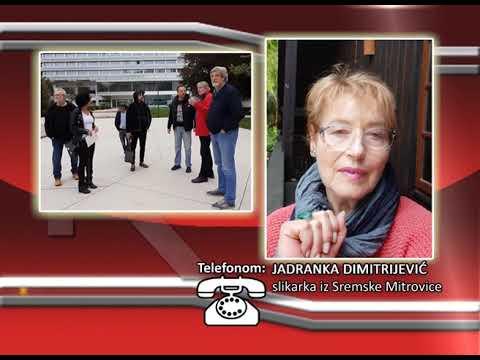 FONO: Jadranka Dimitrijević - Pomona