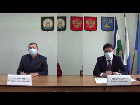Брифинг по вопросам обеспечения нераспространения коронавирусной инфекции 21.04.2020