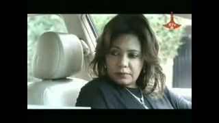 NEW Sew Le Sew Part 119 Ethiopian Drama