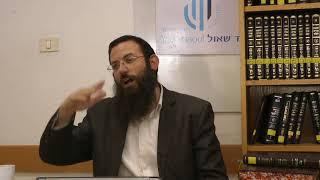 איסור והיתר סימן עו הרב אריאל אלקובי שליט''א