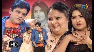 Alitho Saradaga | 5th November 2018| Actresses Jyothi,Geeta Singh  | ETV Telugu