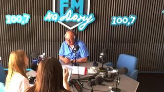 Иван Кононов на радиостанции «ФМ-на Дону»