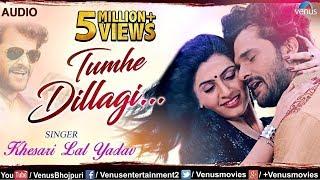 Khesari Lal Yadav | Tumhe Dillagi Bhool Jani Padegi | Latest Romantic Hindi Song 2018