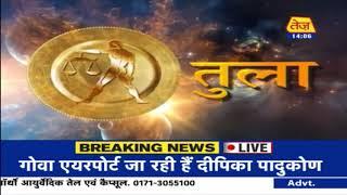 Kismat Connection | Shailendra Pandey | Daily Horoscope | September 24th 2020 | 2.00pm