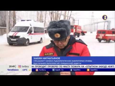 «Жарко прямо здесь!»: подробности пожара на нефтехимическом заводе в Уфе