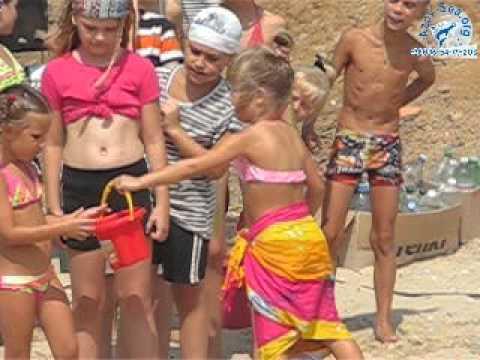 Азовское море. Дети на пляже.