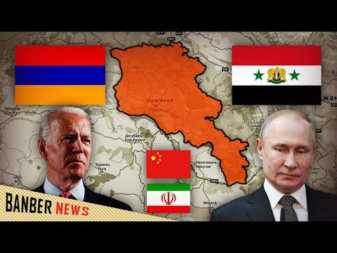 ՍԻՐԻԱՆ ԿՈւՌՈՐՏ Է ԹՎԱԼՈւ. Մոսկվայում իրար են խառնվել՝ Երևանը քանդել է պլանները