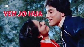Ye Jo Hua Sach Kaho | Woh Din Aayega(1987) | Raj Kiran | Divya Rana | Kishore Kumar | Asha Bhosle