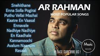 AR Rahman l All Time Favourites l Jukebox l ARR HITS l 90's 20's Tamil Hits