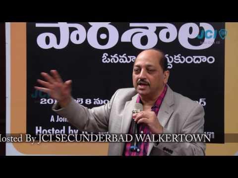 Attitude | KV Pradeep | Patashala