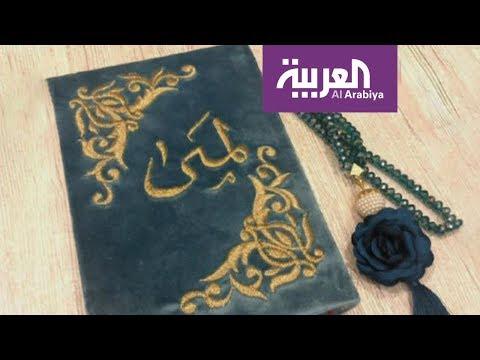 العرب اليوم - شاهد: أفكار سورية منوعة لهدايا رمضانية خلال الزيارات العائلية