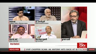 Desh Deshantar  IndiaNepal Ties Why Are They Tense