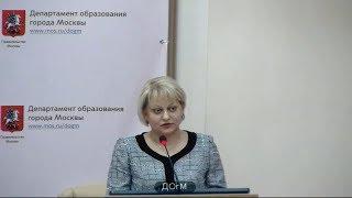 967 школа СВАО рейтинг 476 (498) Аракелян АС директор 36% не аттестация ДОгМ 30.01.2018
