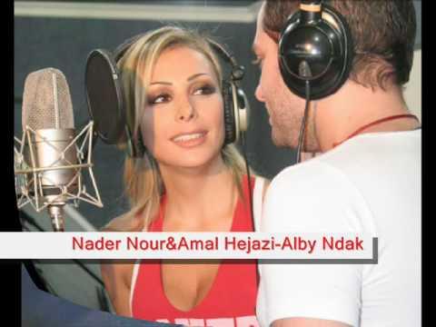 MP3 TÉLÉCHARGER ALBI AMAL HIJAZI NADAK