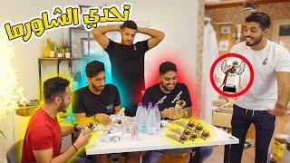 Food challenge ll تحدي اسرع واحد ياكل