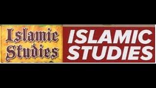 تحميل اغاني Grade 7 Islamic Studies إسلاميات تفسير MP3