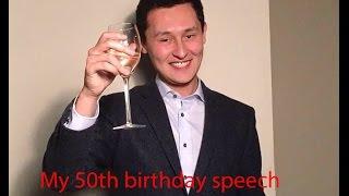 My 50th Birthday speech