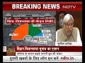 Bihar Election 2020: सुबह 7 बजे से शाम 6 बजे तक होगी Voting - Video