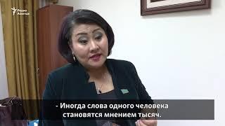 Депутаты о задержаниях активистов в Алматы