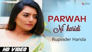 Parwah Ni Karidi (Full Video) - Rupinder Handa | Dance Song | New Punjabi Songs 2018 | Saga Music