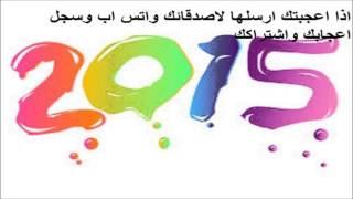 مازيكا اغاني أشواق السامري 2015 اغنية قالوا ترى HD حفل الرياض شيراتون 1436هـ تحميل MP3