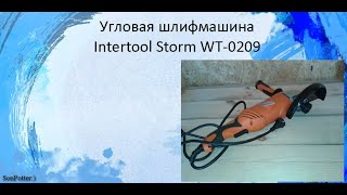 Intertool Storm WT-0209 - відео 2