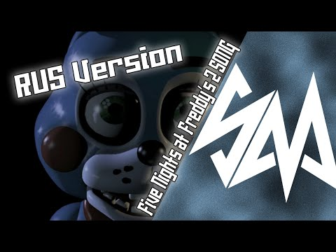 Sayonara Maxwell - Five Nights At Freddy's 2 - song [RUS] (видео)