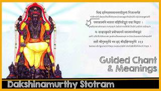 Dakshinamurthy Stotram Guided Chant with Lyrics and Meaning