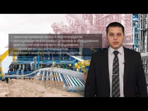 ЦДО - Сервис объектов нефтепродуктообеспечения и газоснабжения
