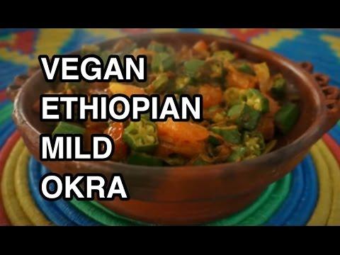 Ethiopian okra alicha recipe mild bamya ladies fingers how to cook ethiopian okra alicha recipe mild bamya ladies fingers how to cook great forumfinder Choice Image