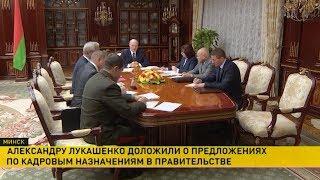 Кадровые изменения в правительстве обсуждают во Дворце Независимости