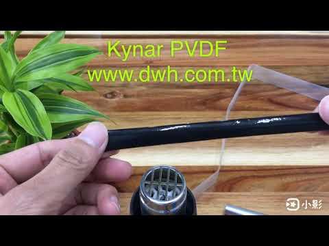 KYNAR-PVDF熱收縮套管